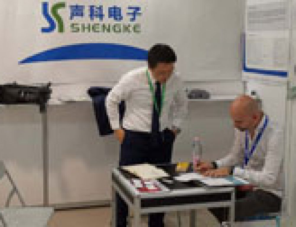 SKE participating in 2019 China Brands Fair at Budapest, Hungary